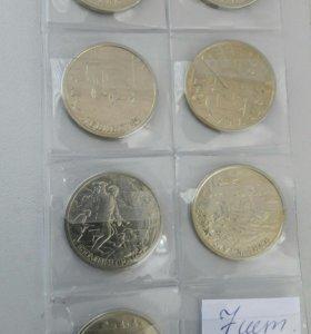 Монета Города герои 2000год 2руб