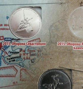 Монета Крым