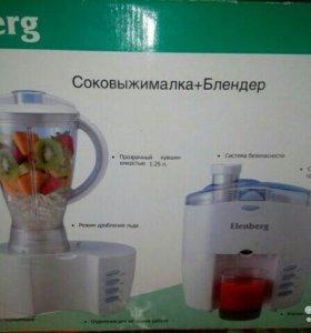 соковыжималка + блендер