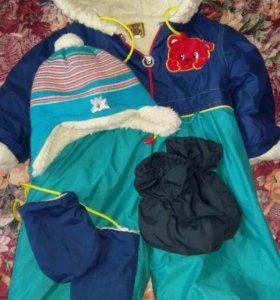 Комбинезон зима + шапка + варежки + пинетки
