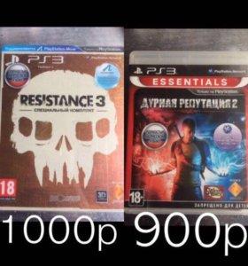 PlayStation 3 10% скидка