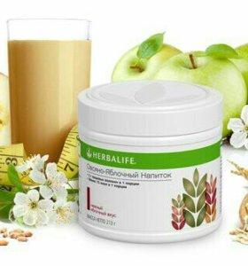 Овсяно-яблочный напиток Herbalife (Гербалайф)