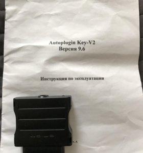 Autoplugin RCP для штатных подогревателей Volvo