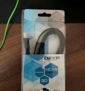 HDMI - HDMI кабель новый