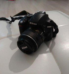 Nikon d3300 18-55mm vr gII