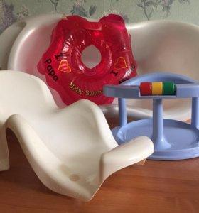 Ванночка, круг, горка и сиденье для купания малыша