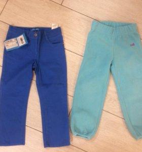 Новые брюки ,джинсы