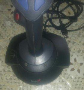 Игровой контроллер(джойстик)