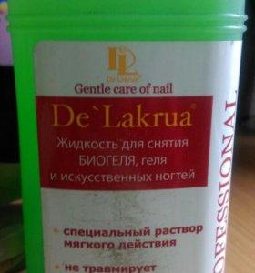 Жидкость для снятия, фирмы De Lakrua