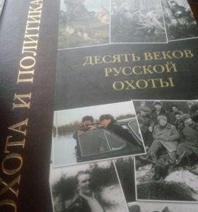 Продам коллекционные издания