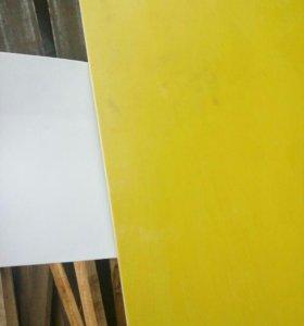 Текстолит стеклотекстолит