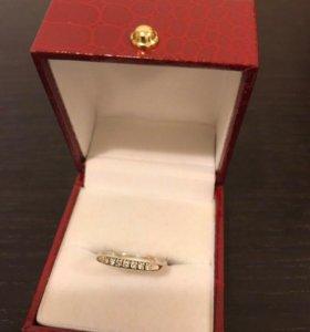 Кольцо белое золото и 7 бриллиантов