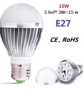 Светодиодная лампа. Алюминиевая. 15w. Надежная