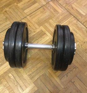 Гантель разборная 27.5 кг