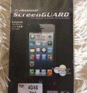 Защитная плёнка на IPhone 4, 4S
