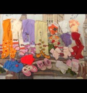 Пакет носочков, колготок, шапочек для малыша