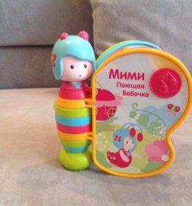 Музыкальная интерактивная игрушка Мими