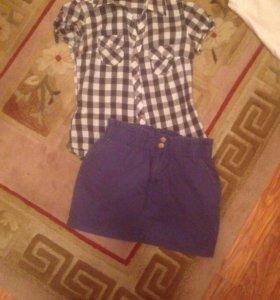 Рубашка , юбка