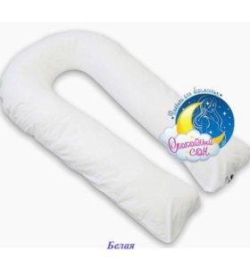Подушка для беременных U 340 см