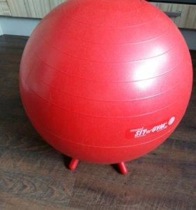 Фитбол с ножками Orto Sit 'n' Gym с BRQ 45см.