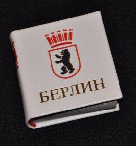 """Миникнига """"Берлину 750 лет"""". 1987г."""