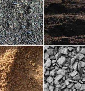 Чернозем, торф, навоз, растительный грунт