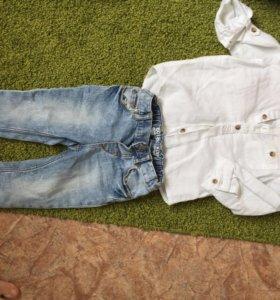 Джинсы Zara и рубашка h&m