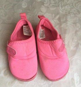 Новые кроссовки для девочки 24 размер. Срочно!