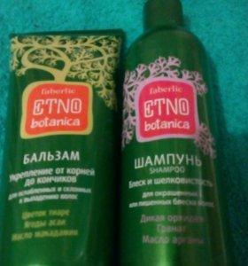 Бальзам и шампунь для волос по 79 руб