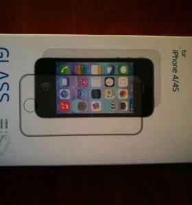 Защитное стекло для iPhone4/4s