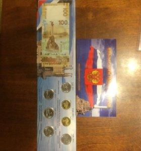 Крым (купюра и 7 монет)