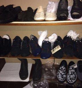 Обувь мужская и женская новое