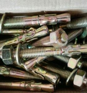 Клиновый анкер М12х100