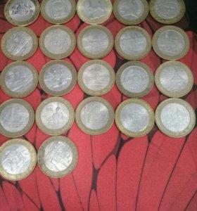 Монеты юбилейные 10-ти рублевые