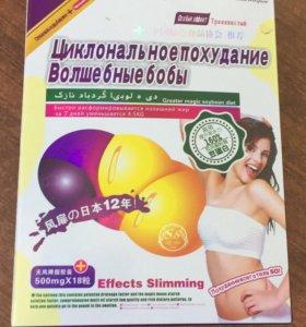 Курс похудения