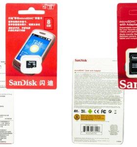 ๏●MicroSD карты SanDisk 4 Class●๏