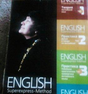Аудио курс английского языка