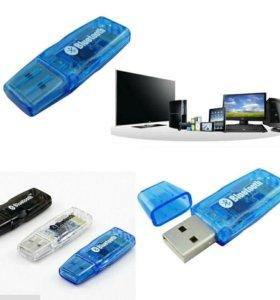 Bluetooth Адаптер
