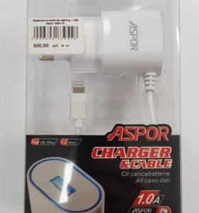 Зарядное устройство для iPhone 1A
