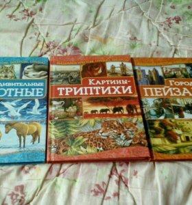 Книга одна 100р