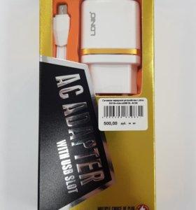 Зарядное устройство microUSB 1A