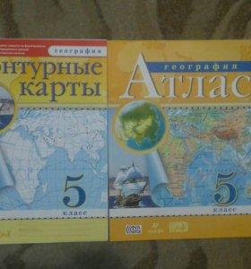 Атлас и контурная карта по географии