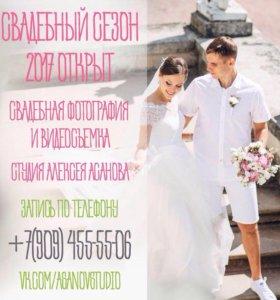 Свадебная фотография и видеосъемка