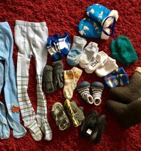 Вещи до года , носки , колготки, обувь, варежки