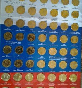 Колекция монет 2000-2017