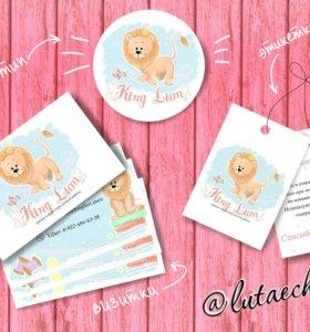 Дизайн визиток, логотипа и другой полиграфии