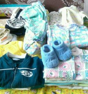 Детские вещи пакетом 3-6 месяцев