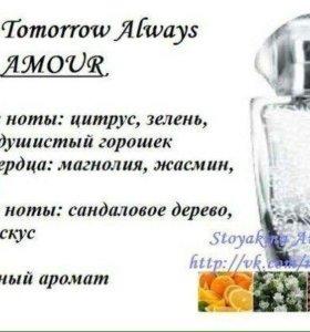 Avon amour 30 ml