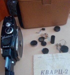 Любительская кинокамера КВАРЦ -2