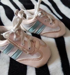Ботиночки для самых маленьких